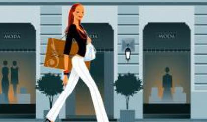 Дискутират качеството на живот и защита на потребителите