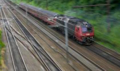 Политици пътуват с влак от София до Червен бряг