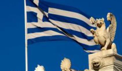 Пирински на официално посещение в Гърция