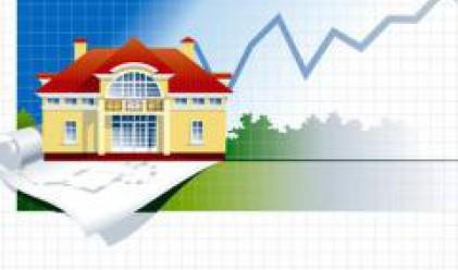 София втора в ЦИЕ по доходност от търговски имоти за 2007 г.
