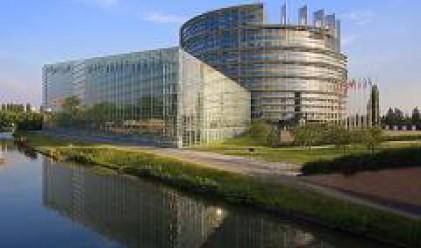 Европейският парламент учредява награда за журналистика