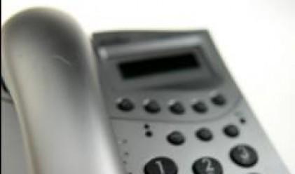 Само в Пловдив няма сграда за телефон 112