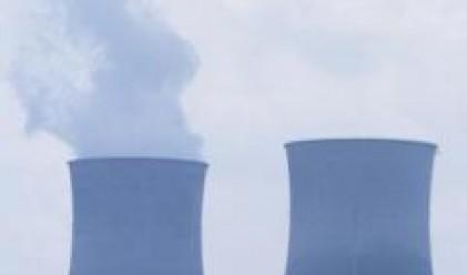 Румъния строи втора атомна централа до 2020 г.