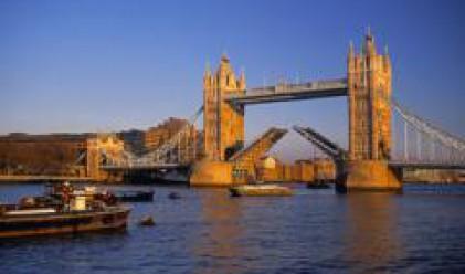 Цените на жилищата в централен Лондон с ръст от 3.1% за февруари