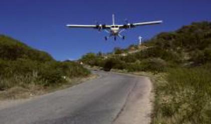 Lufthansa Group обяви годишните си резултати за света