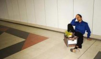 Обявиха 152 места на първата трудова борса за 2008 г.