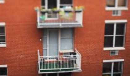Апартамент в центъра на Лондон бе продаден за рекордните 239 млн. долара