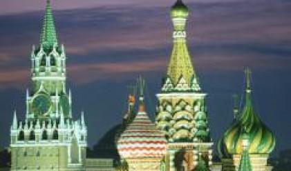 В Москва се открива международното изложение