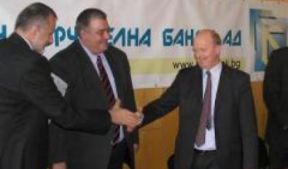 Дексиа Комуналкредит Банк и Насърчителна банка финансират съвместно проекти