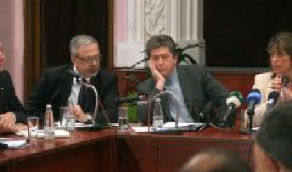Обсъждат изграждането на Индустриална зона - Перник