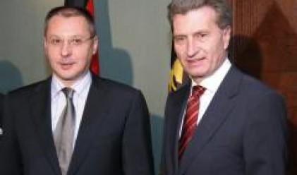 Станишев: Дунавското сътрудничество - шанс за постигане на трайна стабилност в региона