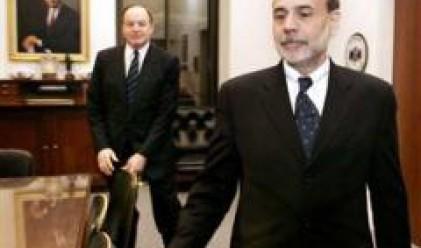 Имотната криза в САЩ чука на вратата на председателя на ФЕД