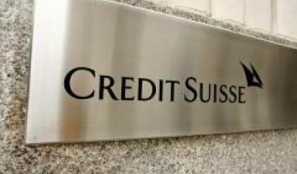 Credit Suisse очаква загуба за първото тримесечие