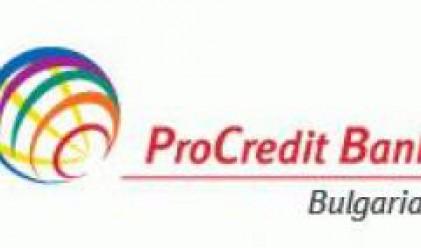 ПроКредит Банк (България) активно набира нови служители