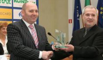 Ирландска инвестиционна компания грабна наградата за най-добър офис на годината у нас