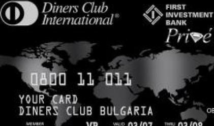 ПИБ и Дайнърс клуб България обслужват VIP клиенти в специален офис