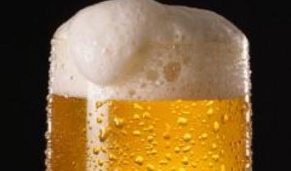 Ода за бирата