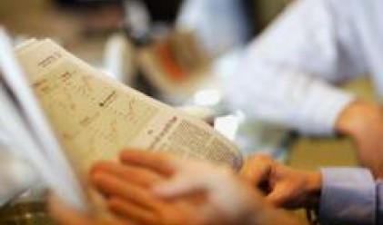 Китайските застрахователи инвестират с 45% повече в ценни книжа през януари-февруари