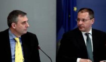 Калфин: Не искаме черни дупки на Балканите