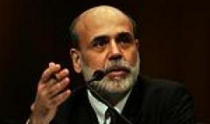 Спадът в цените на суровините и поскъпването на долара оправдават Бернанке
