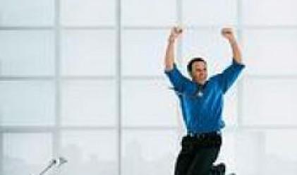 Десет неща, които ще ни направят по-щастливи на работното място