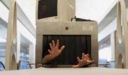 Американска банка ще предложи виртуални сейфове на потребителите си