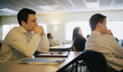"""Провеждат семинар на тема """"Решения за ефективен бизнес"""""""