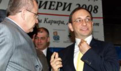 """55 фирми на Форум """"Кариери – Добра кариера, Добър живот"""" във Варна"""