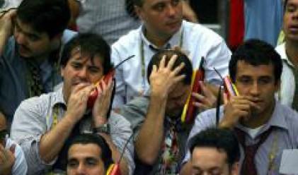 IPO-то на румънската Contor Group презаписано с 1%