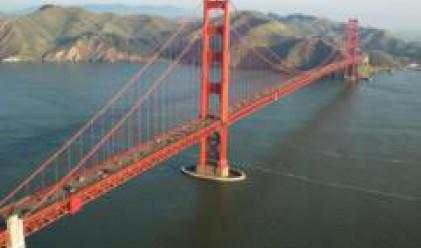 Изготвянето на работния проект за Дунав мост 2 е към своя край