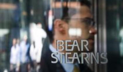 Спекулации за повишение на офертата доведоха до ръст от 65% в акциите на  Bear Stearns