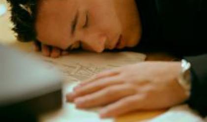 Спането на работа подобрява паметта
