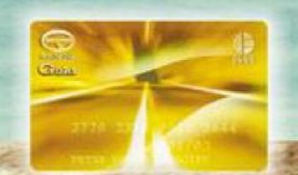 Нова компания ще развива кредитните карти Транскарт