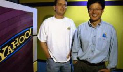 Citigroup: Възможно е офертата за Yahoo да бъде повишена от 31 долара за акция