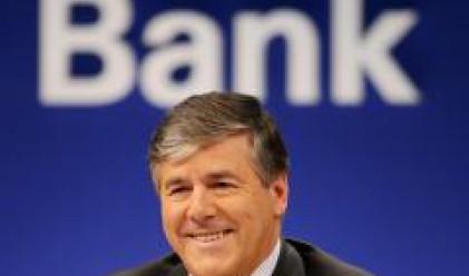 Директорът на Дойче Банк е получил 14 млн. евро за 2007 г.