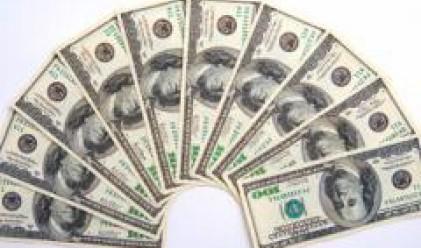 Еврото със силно повишение спрямо долара - отново над 1.5700 долара