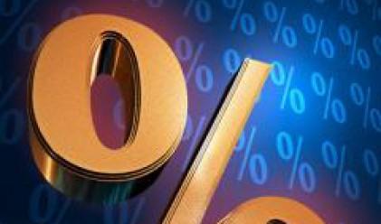 Лихвите в Румъния повишени до 9.5%
