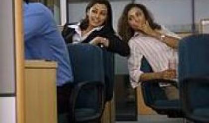 Говорете си сами – помага на работния процес