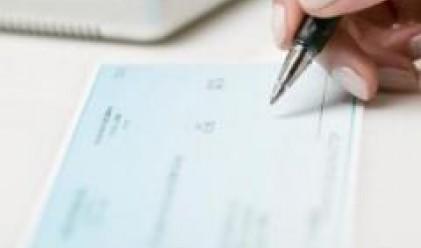 Общо 2460 акта за нарушения съставиха данъчните в София през 2007 г.