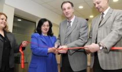 Societe Generale Експресбанк обяви откриването на нов офис в София