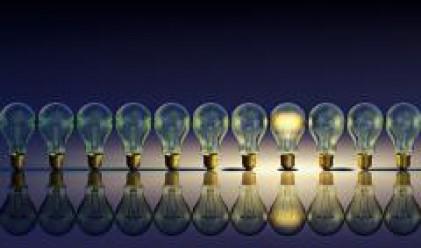 """Офисни комплекси и компании в София се включват в инициативата """"Часът на Земята"""""""