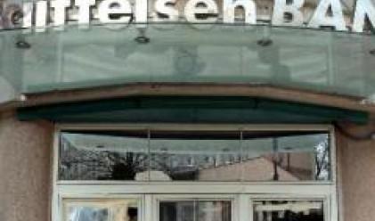 Райфайзен Интернешънъл Банк с консолидирана печалба от 841 млн. евро