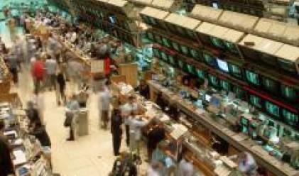 Две компании формираха 81.5% от днешния оборот на борсата