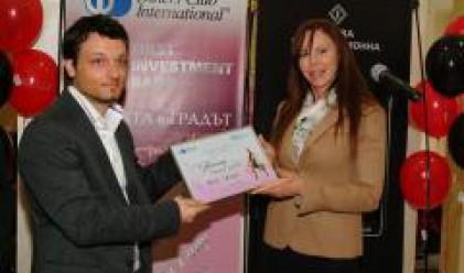 Дайнърс клуб България награди най-добрите си търговци