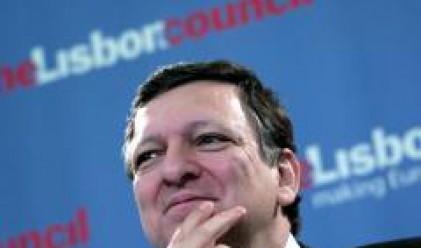 Жозе Барозу обсъжда в София спряното еврофинансиране
