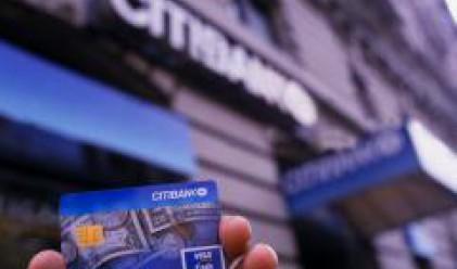 Унгарският клон на Citibank отчита двуцифрено увеличение на печалбата за 2007 г.