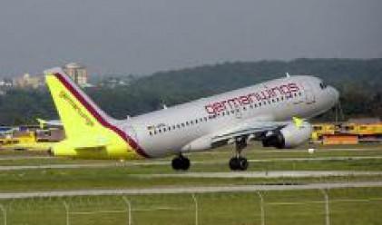 Germanwings стартира полети до Германия от Варна и Бургас
