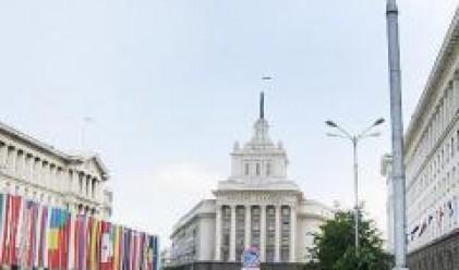 """Столична община се присъединява към инициативата """"Часът на земята"""""""
