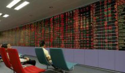 Оборот от 59.6 млн. лв. и 9609 сделки за изминалата седмица