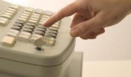 От 1 април стартира системата за електронно плащане в търговския регистър
